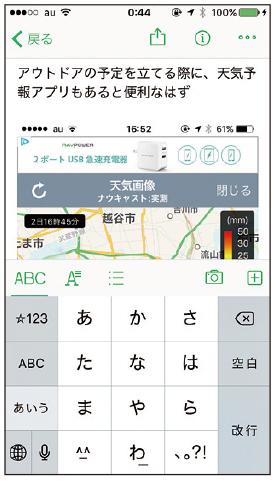 画像16: こいつが便利【Degoo】パソコンとスマホで使える無料クラウドサービスの評判