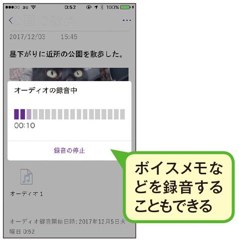 画像9: こいつが便利【Degoo】パソコンとスマホで使える無料クラウドサービスの評判