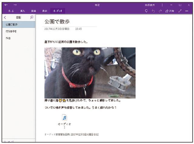 画像12: こいつが便利【Degoo】パソコンとスマホで使える無料クラウドサービスの評判