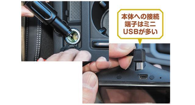画像2: 自分でできた! ドライブレコーダーの取り付けは初心者でも簡単!