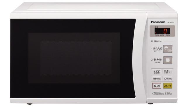 画像: 容量22リットルの単機能レンジ。出力は700/500/150ワットに切り替えられ、高出力→低出力の連動調理も可能。ご飯やおかずをワンタッチで温める「自動あたため」機能付き。