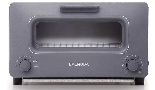 画像: トーストを科学の目線で分析し、スチームと細かな温度制御で驚くほどおいしく焼き上げる。最高のおいしさを引き出す五つのモードを装備し、餅やグラタンを焼くこともできる。