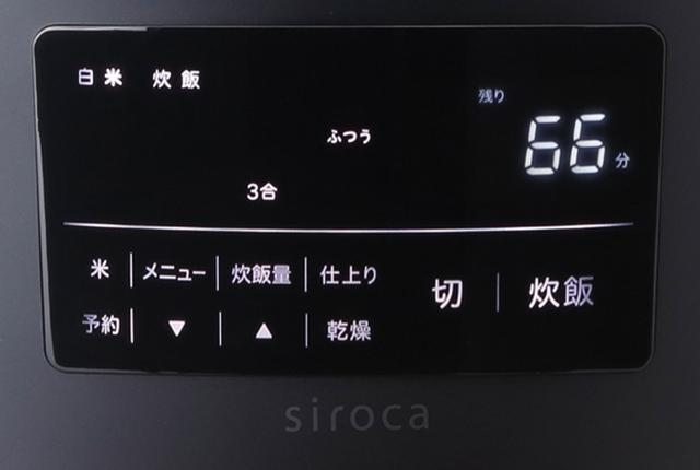 """画像: 大ヒット""""炊飯土鍋""""「かまどさん」が電気で使える! 革新的炊飯器が登場【やりすぎ家電】"""