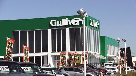 画像: 全国に約550店舗を展開するクルマ買い取りの大手・ガリバー。ウエブサイトでの査定も行っている。