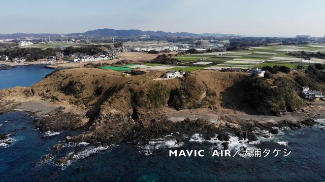 画像: MAVICAIR 20180204 1 youtu.be