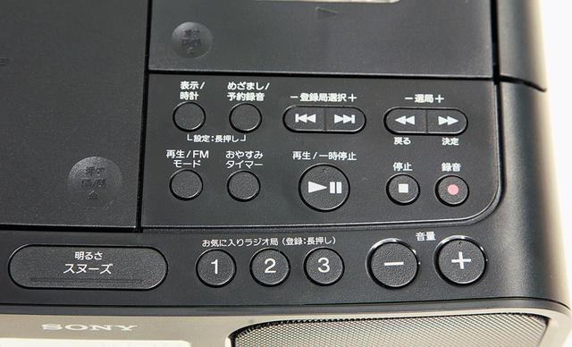 画像: タイマーや予約録音機能など、機能としてはかなり充実している。ラジオの選局などの操作性も優秀だった。
