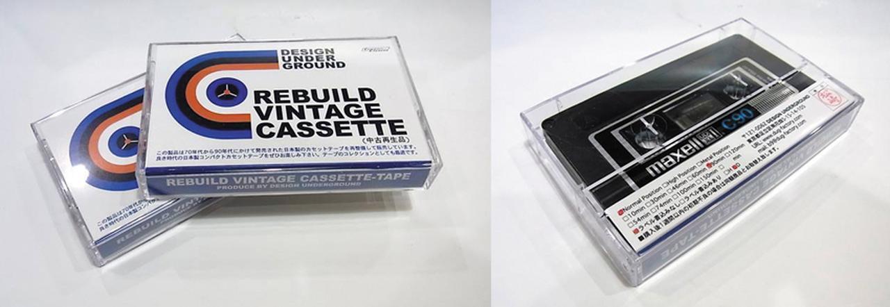 画像: デザインアンダーグラウンドで販売しているリビルドカセット。パッケージは新品で、インデックスカードも同社オリジナル(左)だが、中身は中古のテープを消磁したもの。ラベルも当時のまま販売(右)。