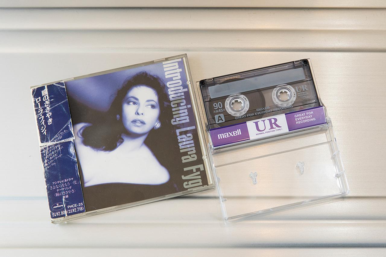 画像: 試聴で使ったCDの一つ「ローラ・フィジィ/イントロデューシング」。1990年代の録音で、カセットテープとの音の相性もいいという。
