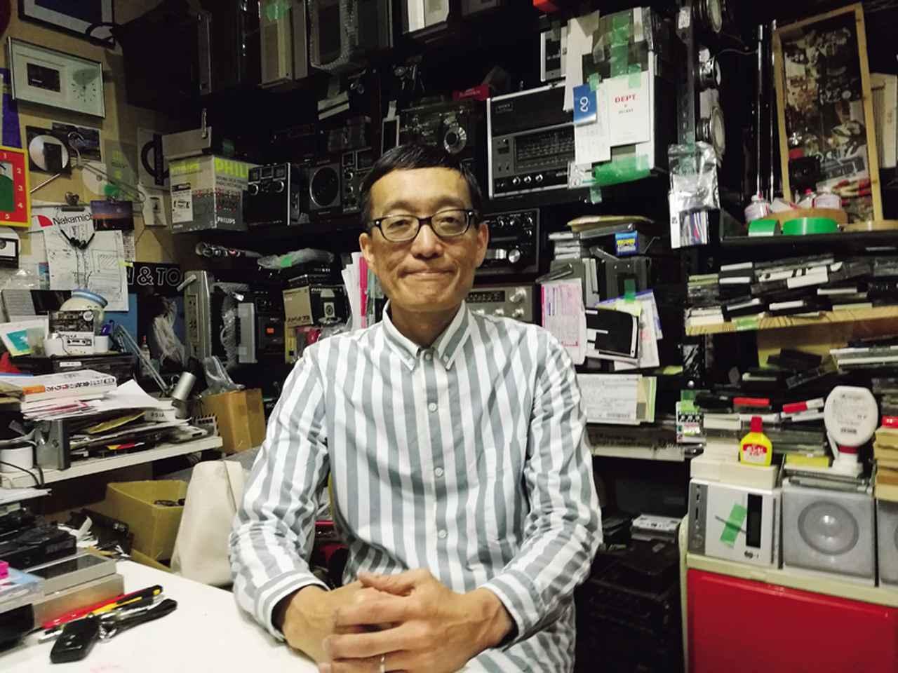 画像: 松崎順一:ラジカセを中心にレトロ家電の発掘、蒐集、整備、販売を行うデザインアンダーグラウンドを主宰。著書は「ラジカセのデザイン!」(立東舎)など。
