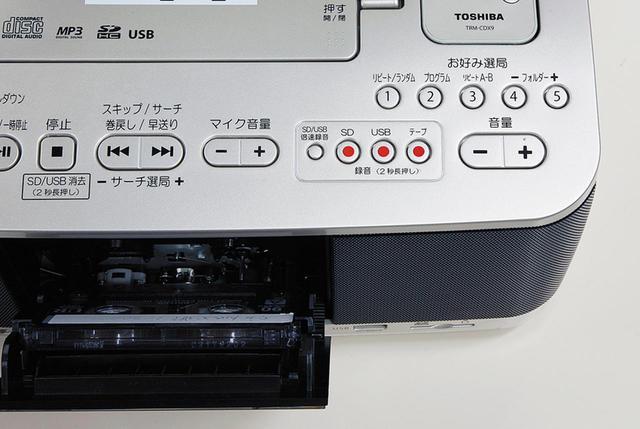 画像: SD、USB、テープのそれぞれに録音ボタンがある。2秒の長押しで録音がスタートするのが、ややわかりにくい。