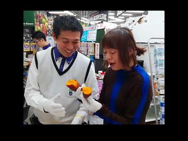 画像: 焼き芋メーカー ほくほくの出来上がり youtu.be