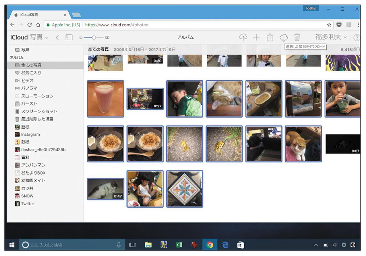 画像: 3.「iCloud」や「Googleフォト」から取り込むのも便利