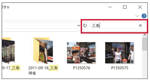 画像: キーワードをわかりやすく作成すると、このように異なる撮影日のファイルやフォルダーをまとめて抽出できるようになる。