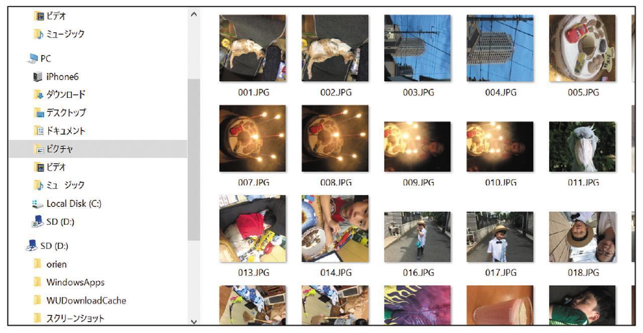 画像4: 【iPhoneの画像をUSB経由でコピー】