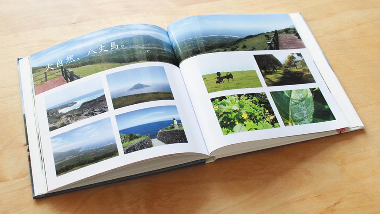 画像: アスカネットの「マイブック」。旅行や趣味、結婚式などのイベントの写真を、豊富なテンプレートでドラマチックに演出できる。180S・スクエアハードカバー20ページで、3500円(税別)。