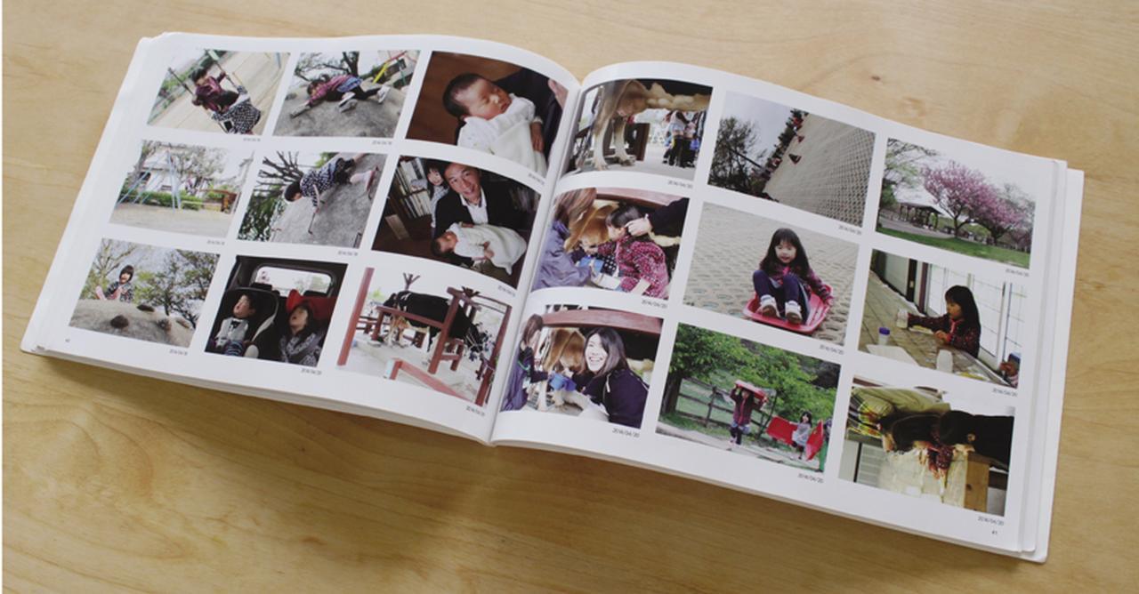 画像: アスカネットの「オートアルバム」。子供や家族の記録写真を、1年に1冊ずつインデックスとして残していくような使い方におすすめ。A4横長・ソフトカバー100ページで、5875円(税込)。