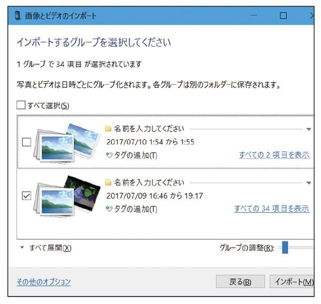 画像4: 【Androidの画像をUSBでコピー】