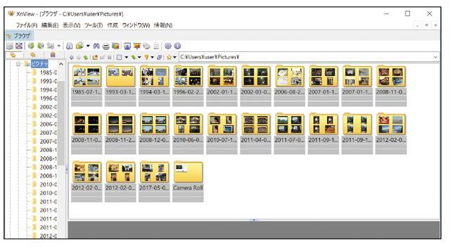 画像: 「XnView」は、Windowsの「エクスプローラー」と同じような感覚で操作できるので、写真を探すのに迷うことはないはずだ。