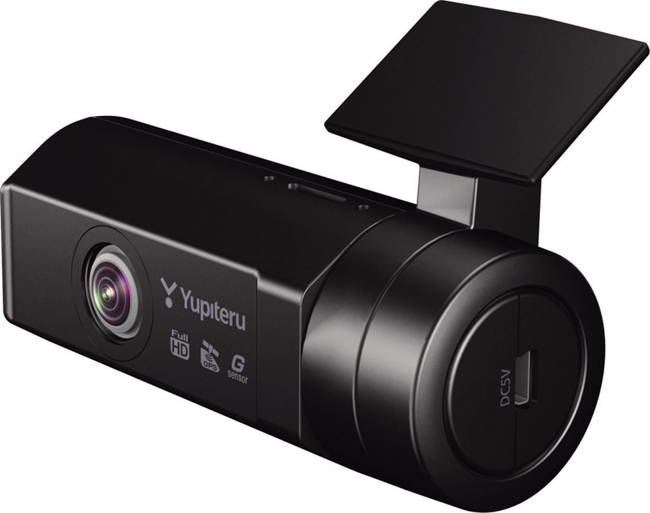 画像1: ユピテル SN-SV70c