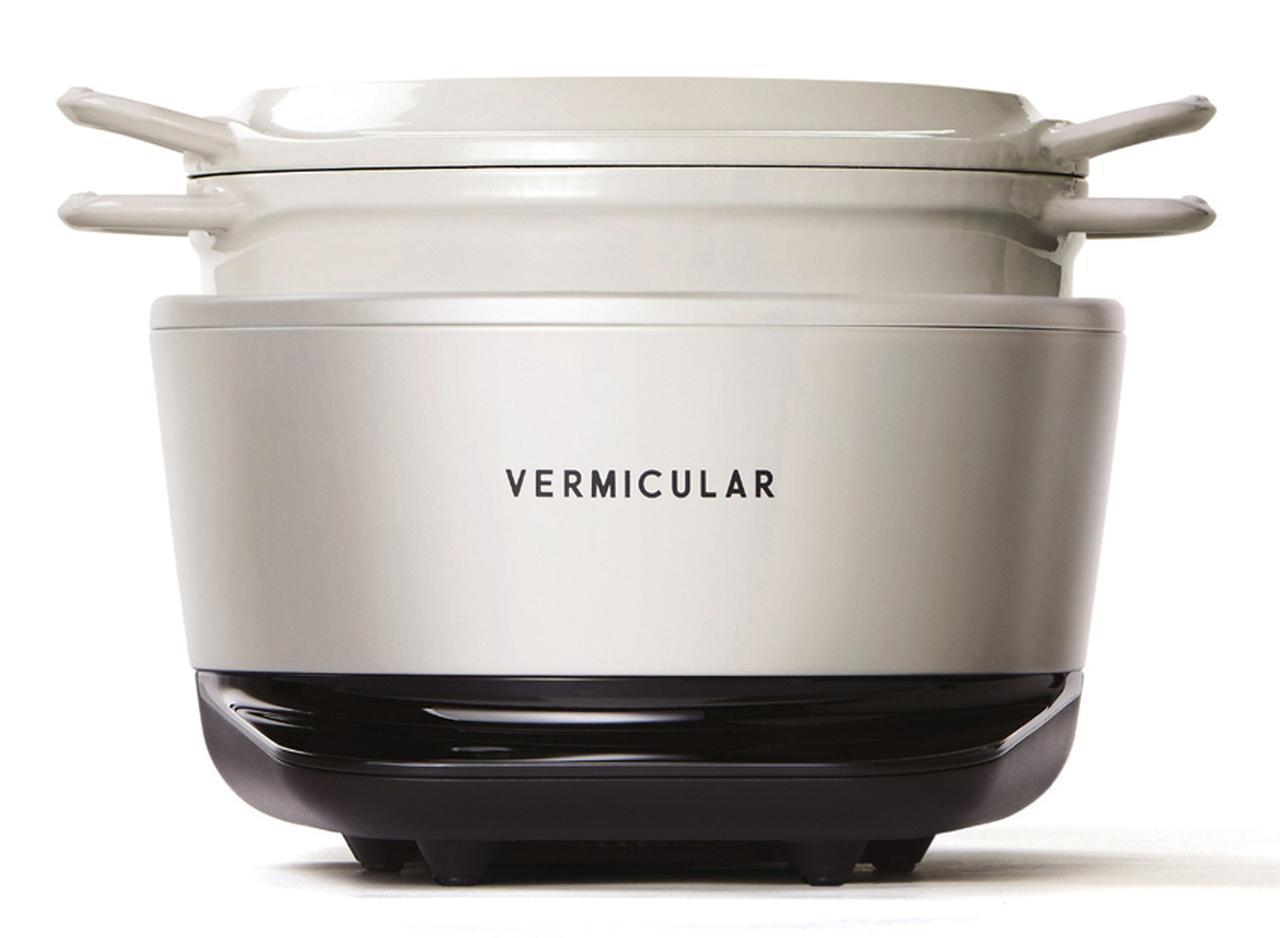 画像: 鋳物ホーロー鍋を使って、電気でさまざまな調理が楽しめる。