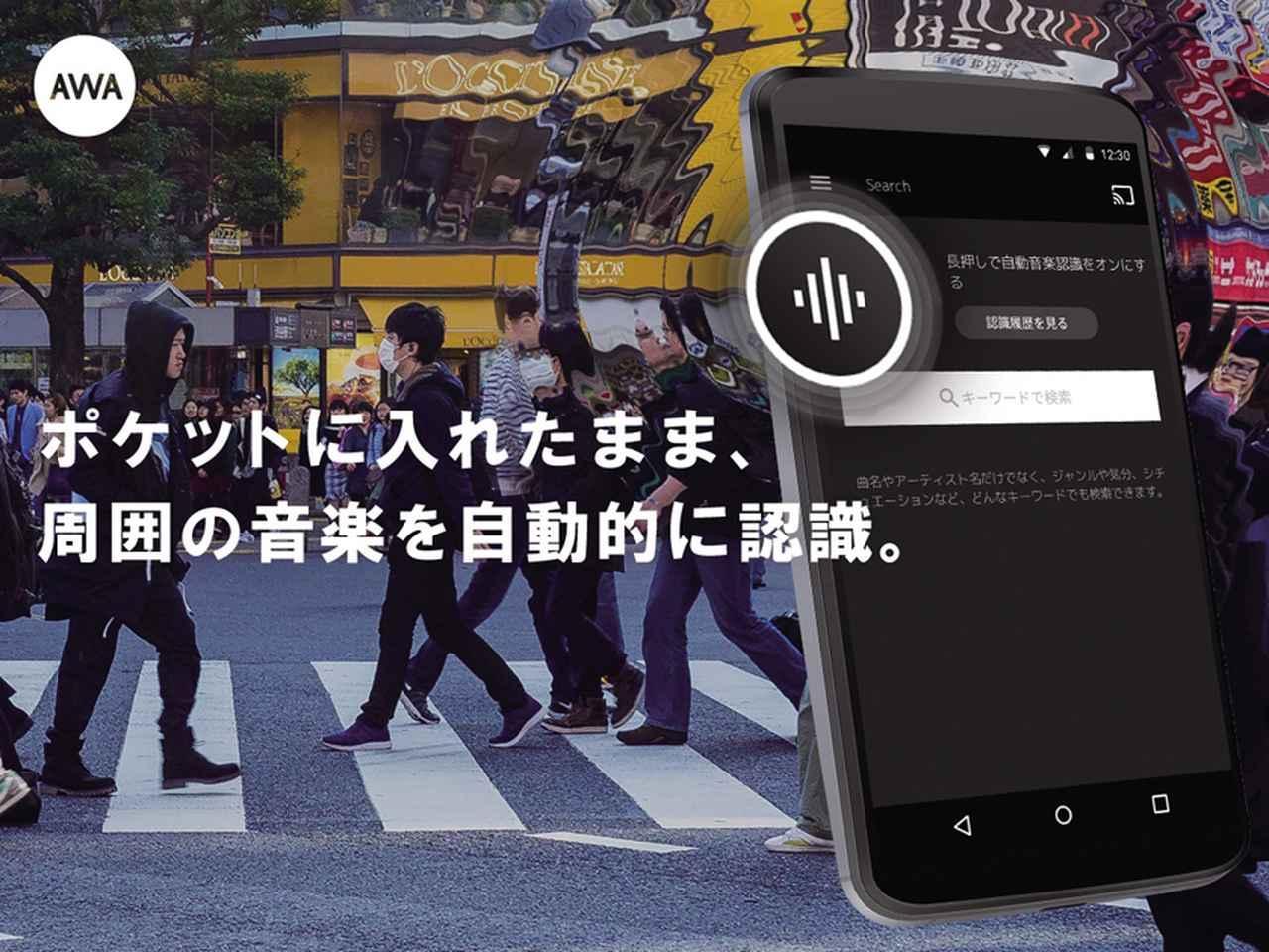 画像: 音楽配信