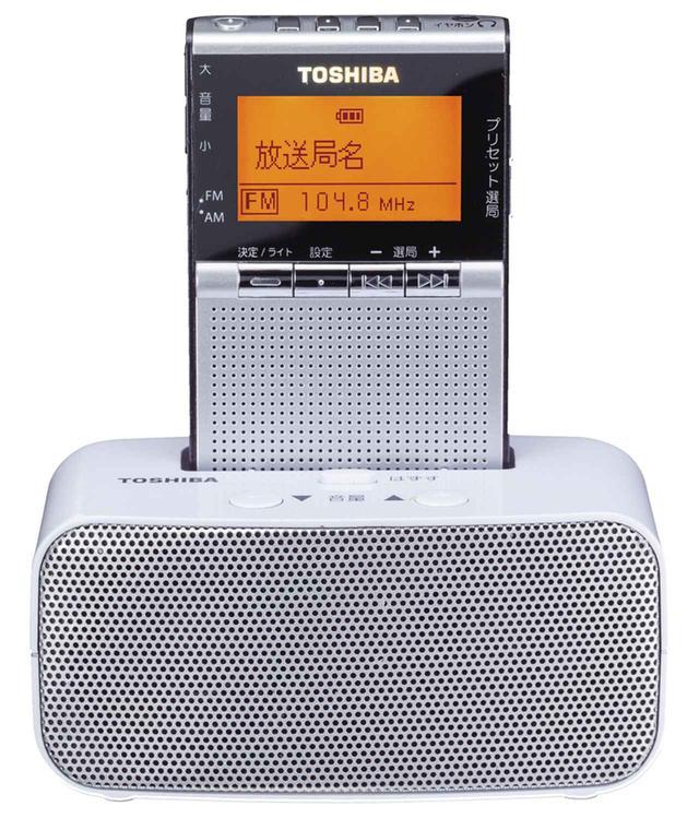 画像: ポケットラジオの充電台にステレオスピーカーを搭載。本体をセットすると、切り替え操作なしでラジオのステレオ放送を聴ける。充電台のスピーカーは口径が大きく、ホームラジオのような本格的な音場を楽しめる。 【本体】●幅56㎜×高さ95㎜×奥行き13㎜●64g(電池除く)●電源:単4×2 【充電台】●幅110㎜×高さ50㎜×奥行き60㎜●135g●電源:AC100V