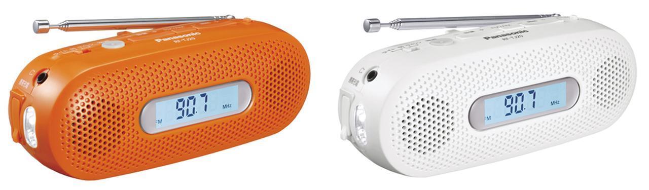 画像: 電源ボタンは蓄光タイプ、液晶ディスプレイはバックライトが点灯するので、暗い場所でも使いやすい。スピーカーを二つ持つ独特のスタイル(音はモノラル)で、音声が聴き取りやすい。 ●幅144.5㎜×高さ55.6㎜×奥行き59.0㎜●288g●電源:充電池、単4×3●スマホ充電対応(USB)