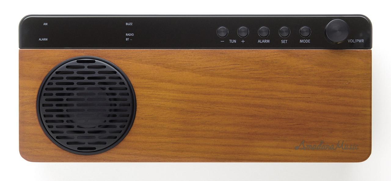 画像: リアルウッドの木目がクラシカルで、落ち着いた雰囲気を醸し出し、書斎やアトリエに置くと小粋なインテリアになる。FM局ネットワークとの共同開発で、コンパクトながら上質で繊細なサウンドを聴かせる。 ●幅240㎜×高さ50.5㎜×奥行き101㎜●466g●電源:AC100V●スマホ充電対応(USB)