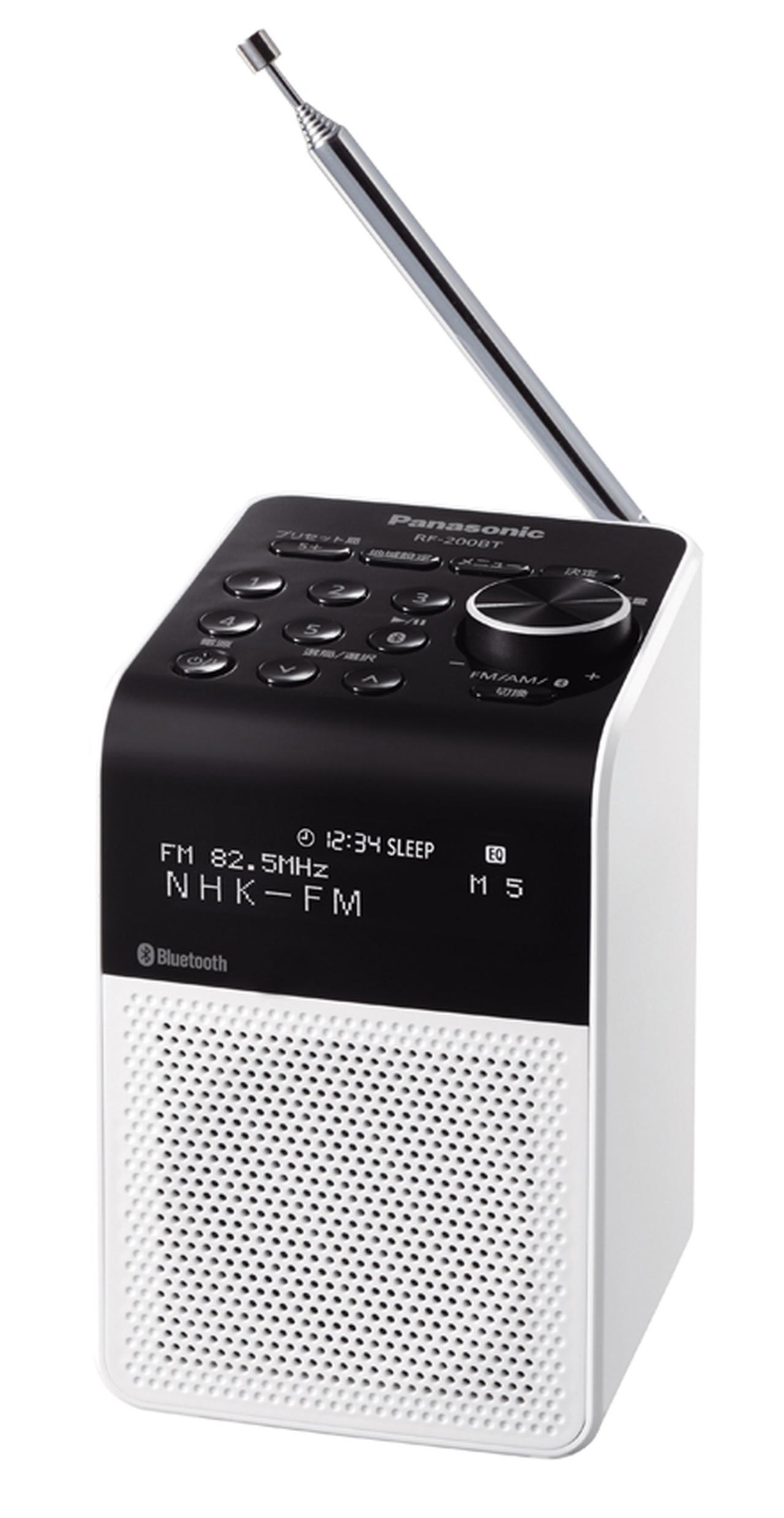 画像: キッチンやダイニングで使える防滴仕様(IPX3相当)。コンパクトなキュービックスタイルがかわいらしい。アラーム、スリープタイマー、全20局のプリセット、受信レベル表示など、多彩なラジオ機能を持つ。●幅90㎜×高さ140㎜×奥行き100㎜●750g●電源:AC100V、単3×3