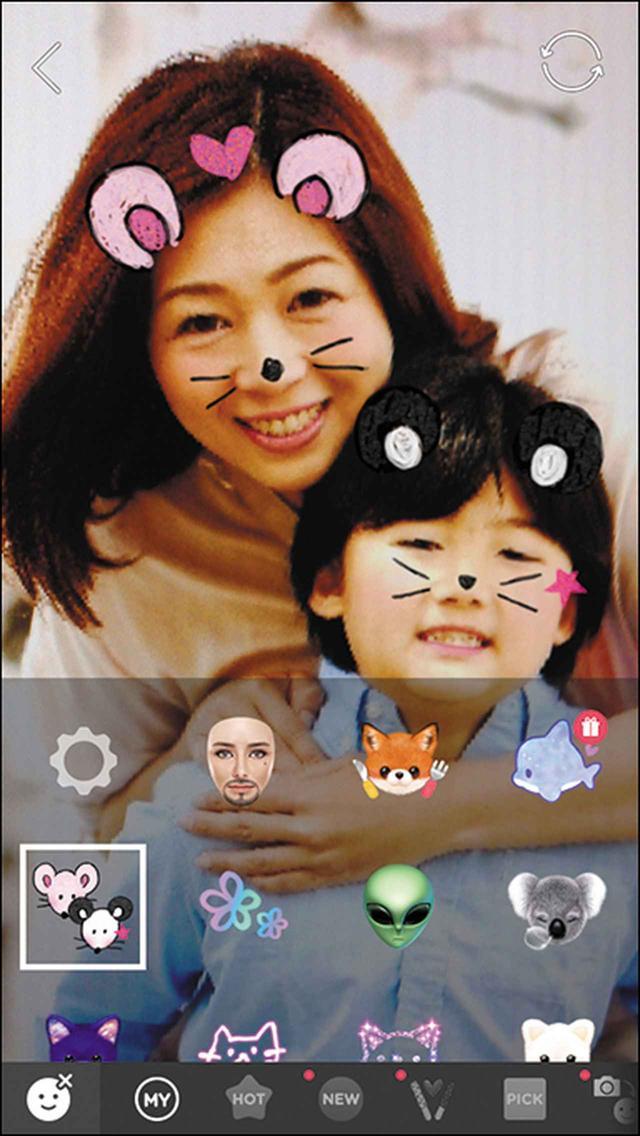 画像: スタンプ画像はファインダー画面下部のアイコンから利用可能。撮影後は、トーク機能で知り合いに送ることもできる。