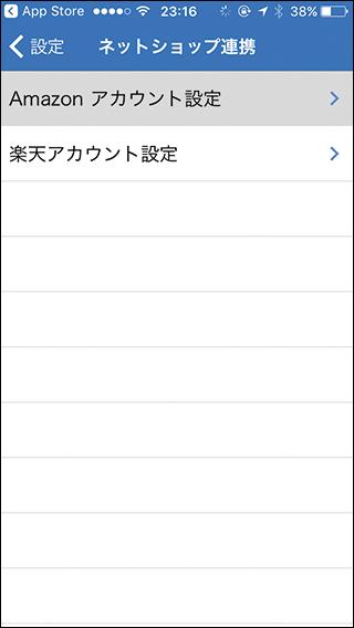 画像1: 達人おすすめの目からウロコの赤丸アプリ