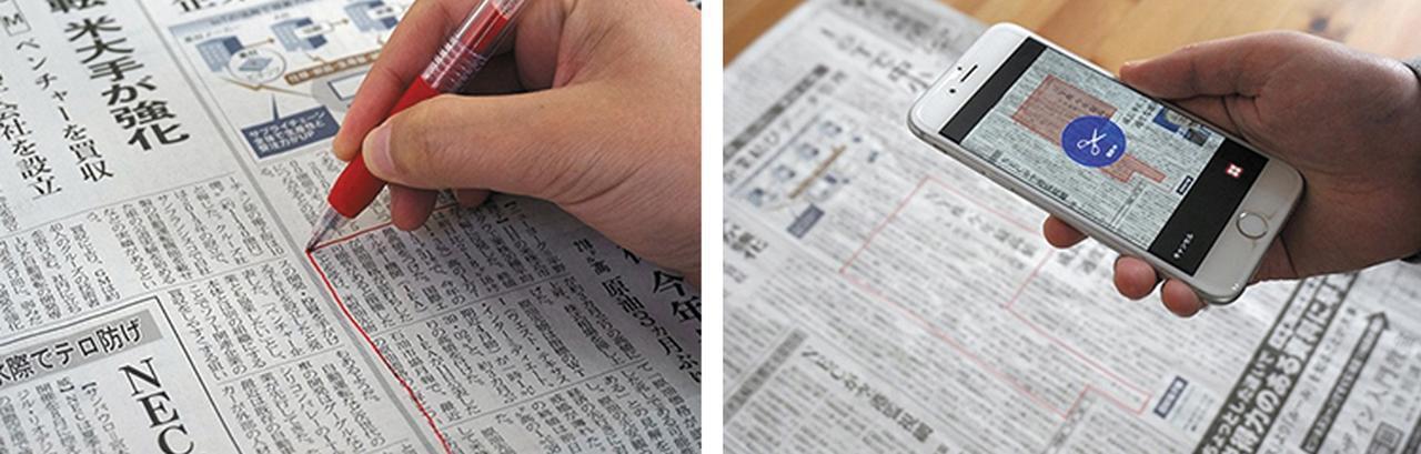 画像: 専用ペンの描き心地は上々で、にじませないで濃い線を引くことも可能。アプリでの認識率も高い。