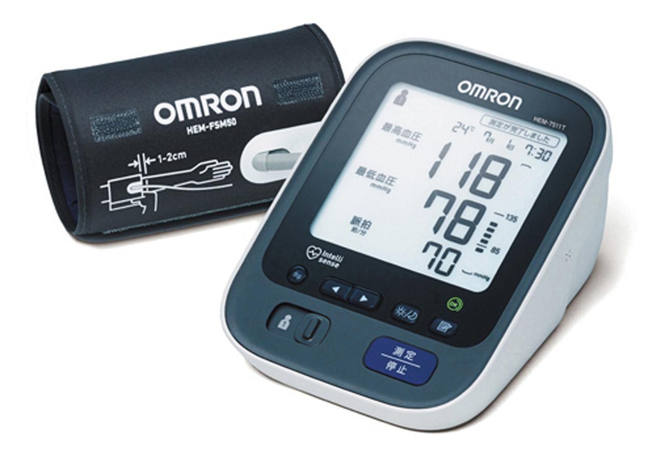 画像: ❼血圧のデータの推移をスマホでチェック可能