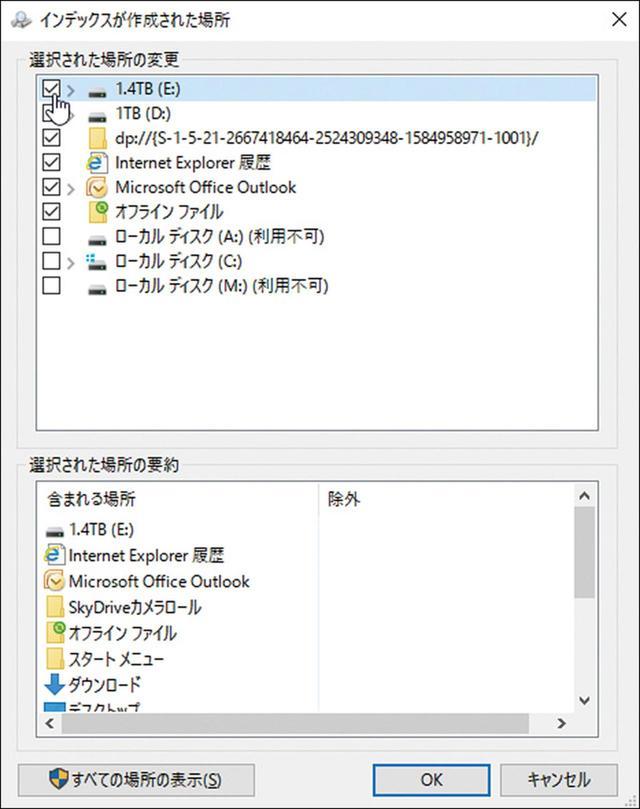 画像2: 【パソコンが重い】動作が遅い原因はコレ!PCを軽くする解消法・対処法ベスト7(最新版)