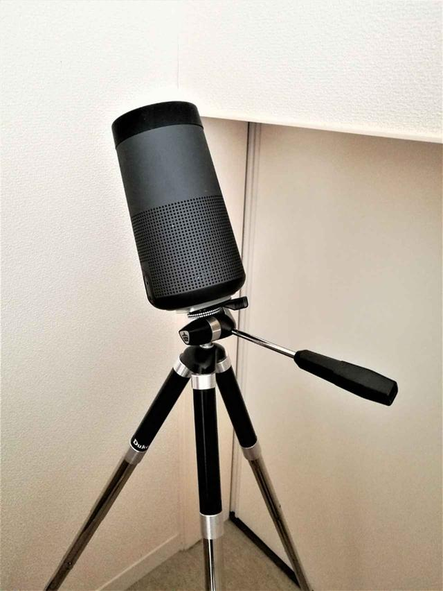画像: 壁の反射を利用すると、驚くほどリッチな音場を演出。三脚に載せて床からの高さや角度を変えてやると、聴こえ方が違ってくるのがおもしろい。