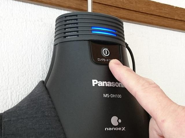 画像: 電源ボタンを押すだけで運転スタート。運転中はブルーのランプが点灯する。通常モードで約5時間、念入りにやりたいときは長押しすれば、約7時間作動する。