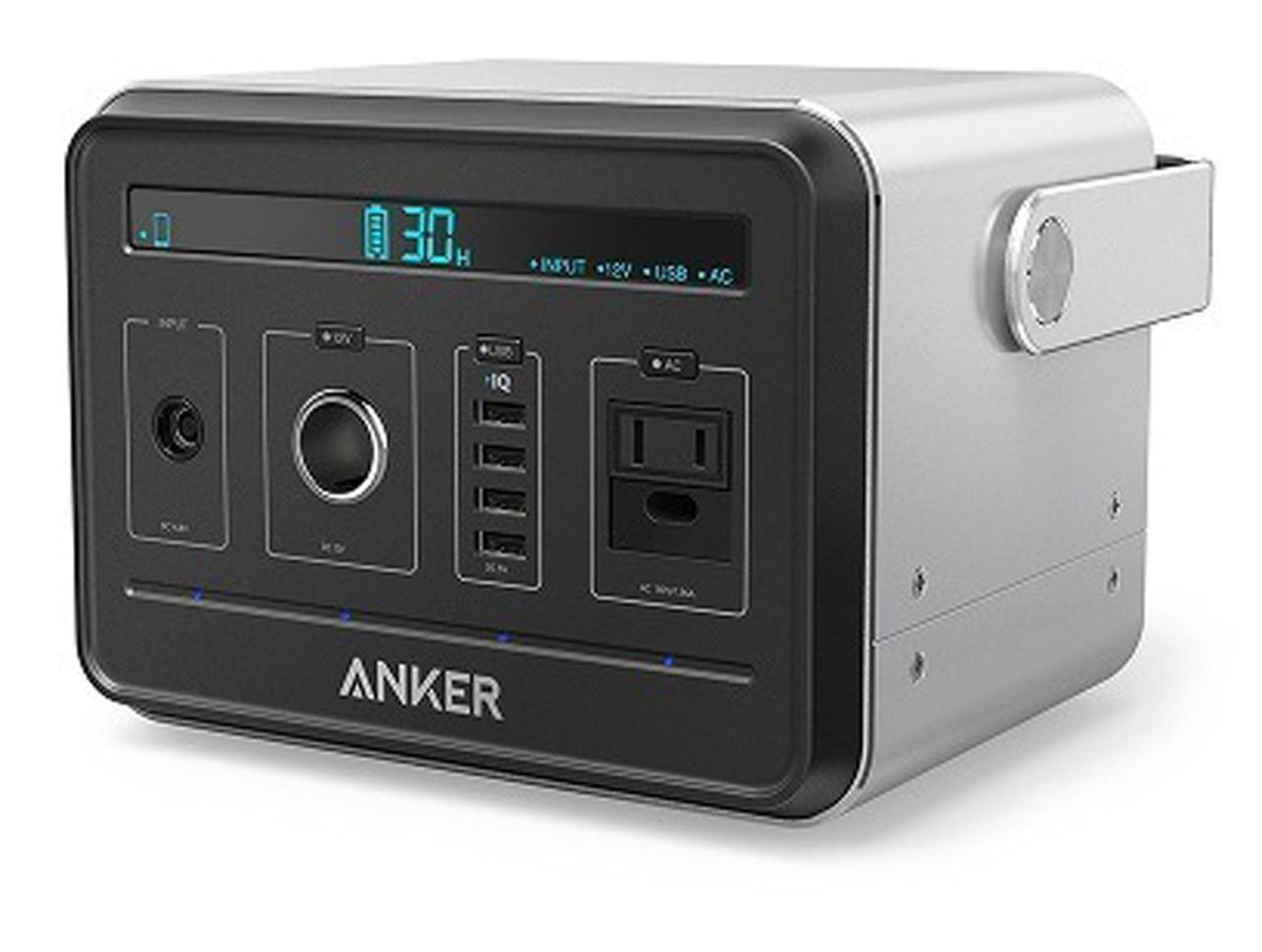 画像1: ANKER PowerHouse