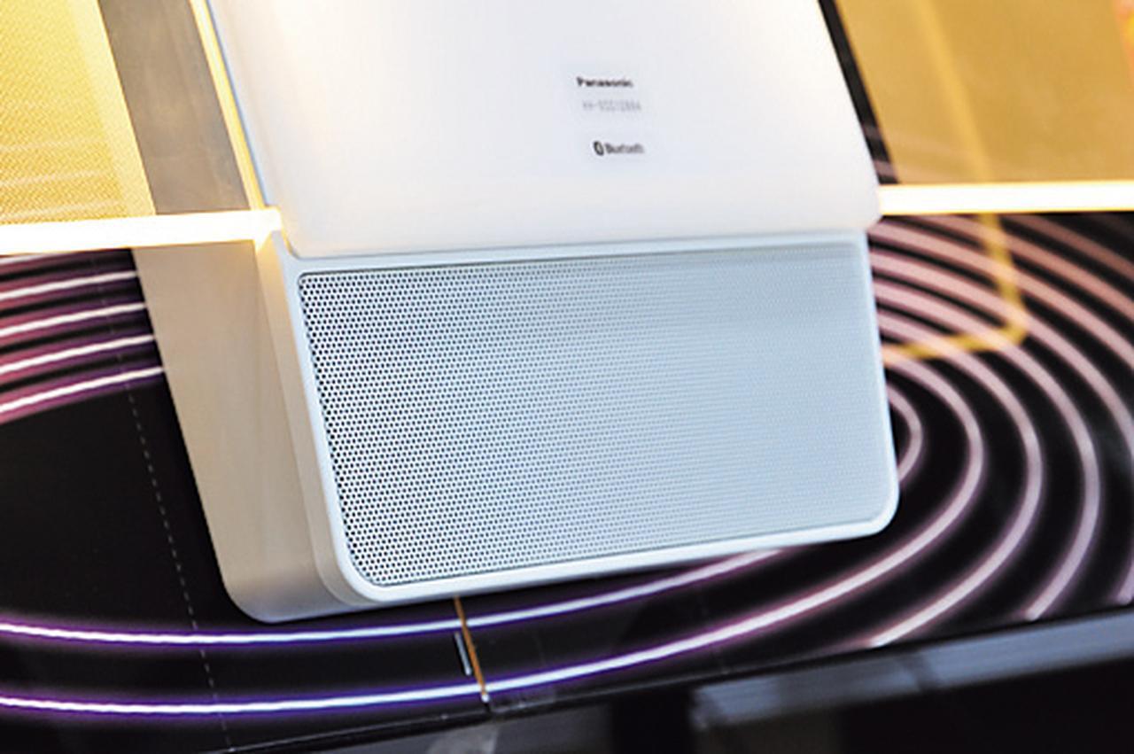 画像: スマホの音楽を部屋全体で聴ける、ブルートゥース対応LEDシーリング