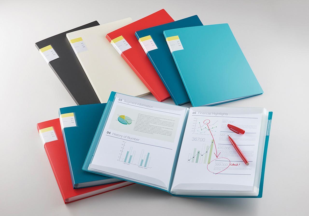画像: カラーは5色、A4サイズで20と40ポケットがある。