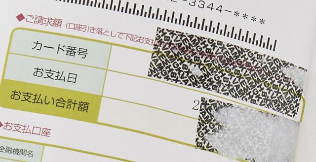 画像: プラス 両面テープケシポン ダブルガード 標準価格:500円