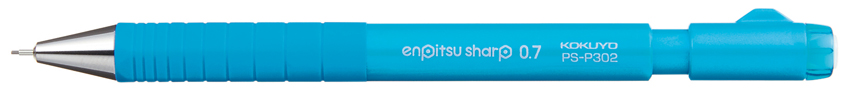 画像: コクヨ 鉛筆シャープTypeS スピードインモデル 標準価格:300円