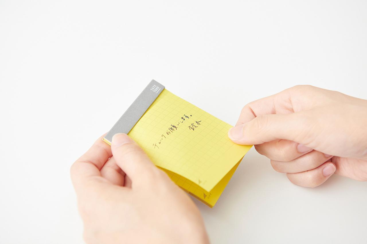 画像: のり部分の紙をはがさなければ、普通のメモ用紙としても使える。