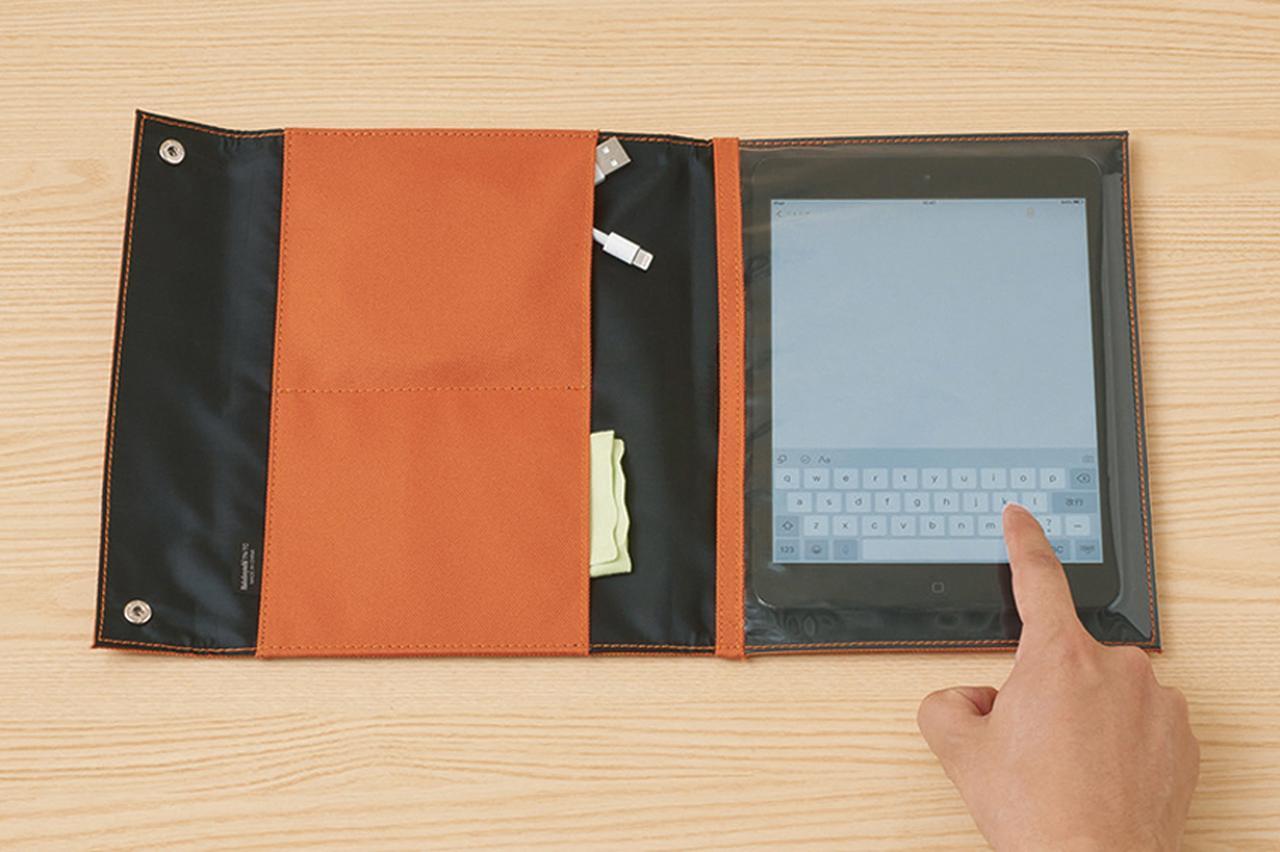 画像: iPad miniサイズに対応。
