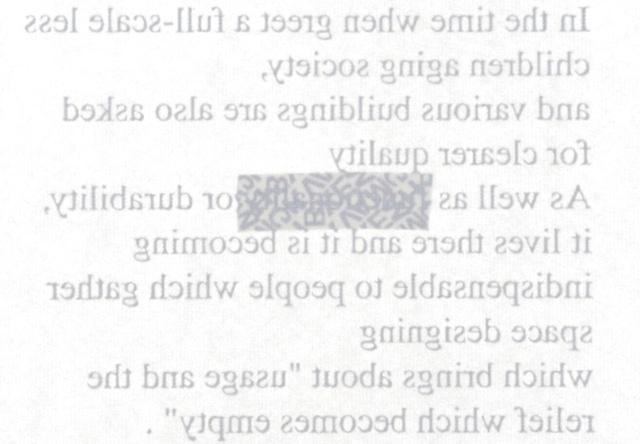 画像: 特殊な文字列と重なり、文字を読み取れない。