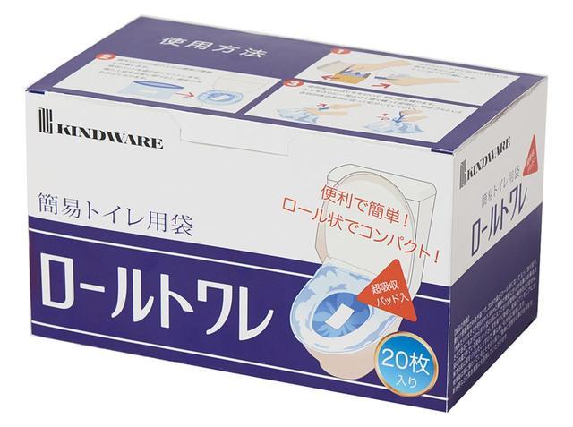 画像: カインドウェア ロールトワレ簡単トイレ袋 実売価格例●2808円(20枚入り)