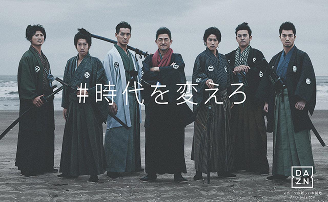 画像: サッカーの三浦知良(カズ)選手、ボクシングの村田諒太選手、野球の西川遥輝選手など、日本のスポーツ界を代表するアスリートを起用したテレビCMも放映中だ。
