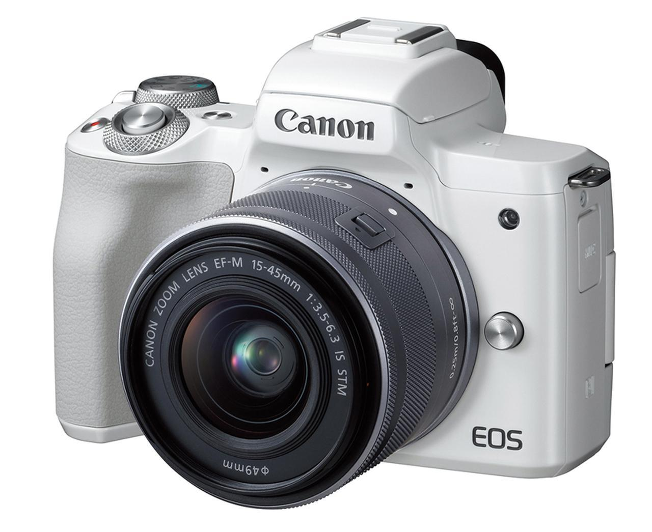 画像: ボディ単体のほか、EF-M15〜45ミリIS STM付きのレンズキットなどを用意。本体カラーは、ブラックとホワイトの2色。本体サイズ/重さは、幅116.3ミリ×高さ88.1ミリ×奥行き58.7ミリ、電池・SDカード込みで387グラム(ブラック)、390グラム(ホワイト)。