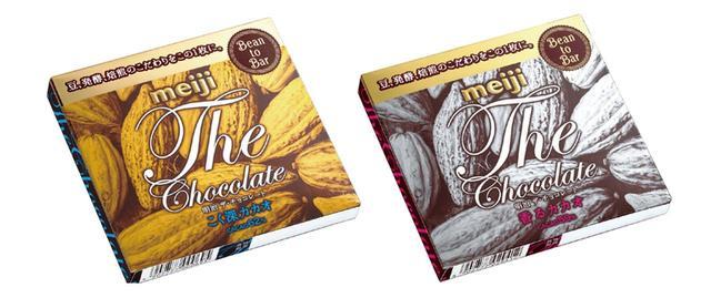 画像: 2014年に発売された初代「明治 ザ・チョコレート」。カカオへの強いこだわりをパッケージに表現したが、ヒットには至らなかった。