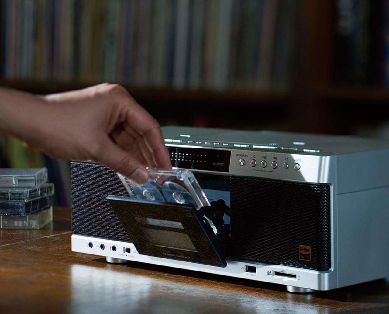 画像: ノーマルテープだけでなく、ハイポジションテープ(TYPEⅡ)の再生にも対応。前面にはデジタルのテープカウンターやLEDのレベルメーターも装備する。