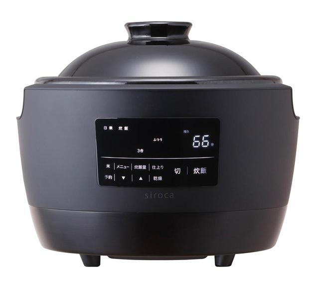 画像: 白米、玄米、雑穀米が炊飯可能。仕上がりは、「かため」「ふつう」「やわらか」から選べる。予約炊飯もOK。